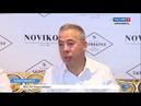 Известный столичный ресторатор Аркадий Новиков приехал в Новосибирск