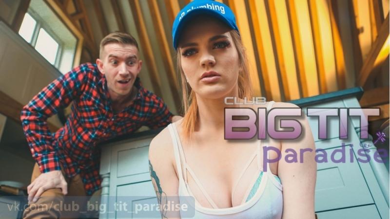 Carly Rae Summers Big Tits