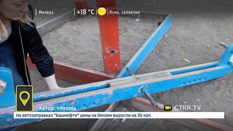 Жильцы одного из дворов в Уфе жалуются на разваливающуюся детскую площадку