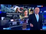 Вести недели с Дмитрием Киселевым_22-04-18.Путин в телеинтервью американке Меган Келли — кстати, еще до того, как сама провокац
