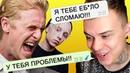 ПРАНК ПЕСНЕЙ НАД ДРУГОМ T-FEST - ИНОСТРАНЕЦ