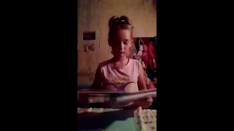 Анастасия Кузнецова - Live
