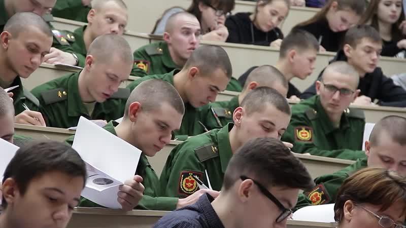 Всероссийский географический диктант в УлГПУ