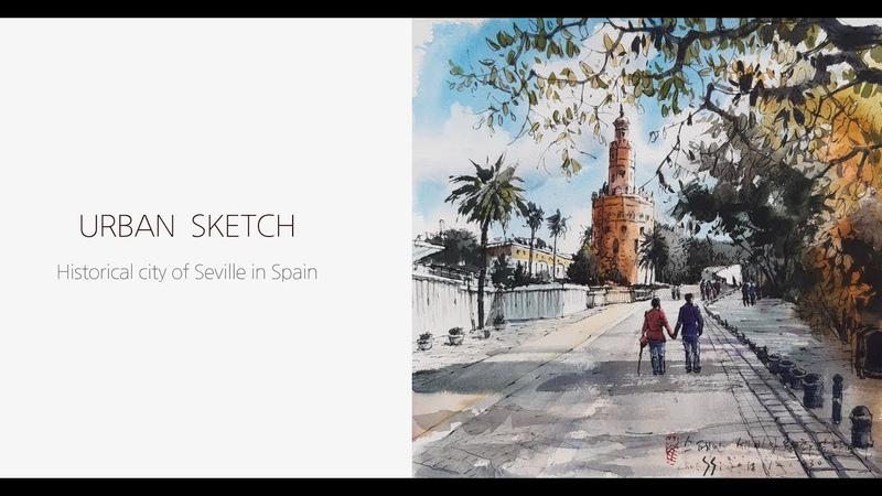 ChoeSSi art studio/Pen drawing/how to draw urban sketch/ 펜드로잉수채화/어반스케치, 水彩画watercolor