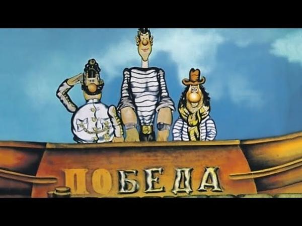 Парк БЕДА Дмитрия Овсянникова