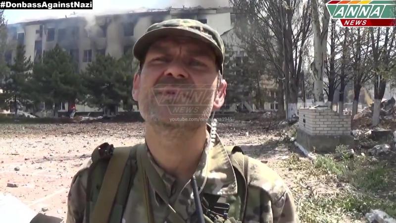 Боец ДНР- Это вы нас вынудили взять оружие. 05.08.2014