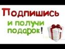 Внимание Раздача! Забирайте бесплатно Курс за 25т. и автопостер по 1000 группам фейсбук и Вконтакте