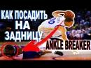 -Наумов
