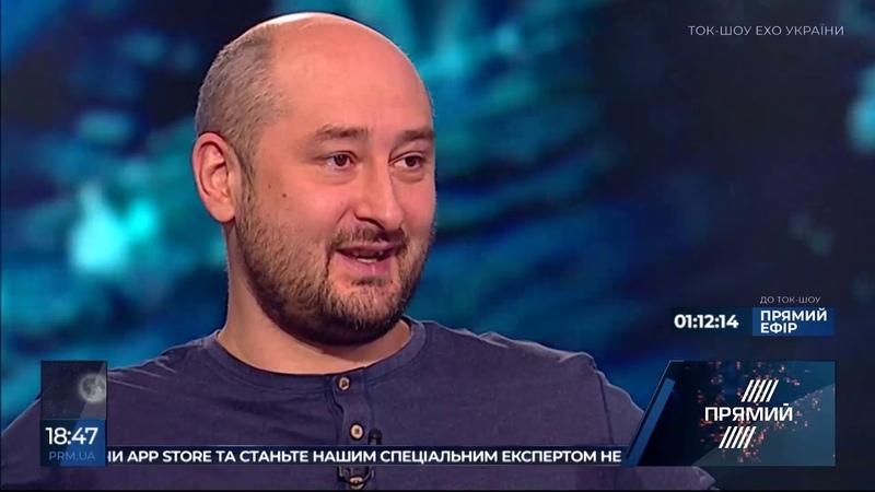Мета США, щоб у росіян основним завданням був пошук туалетного паперу – Бабченко