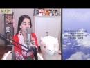 Красивый голос у китаянки