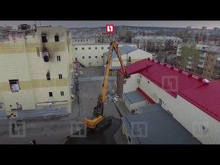 📹 Кадры с дрона. Снос ТЦ «Зимняя вишня» в Кемерове
