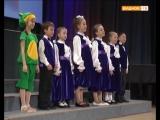 Лейся песня - фестиваль хорового пения