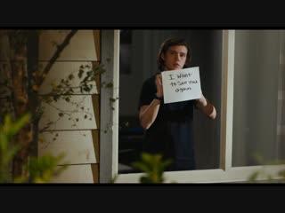 Лапси 2 сезон (сериал 2019) 1, 2, 3, 4, 5, 6, 7, 8 серия на СТС смотреть онлайн бесплатно