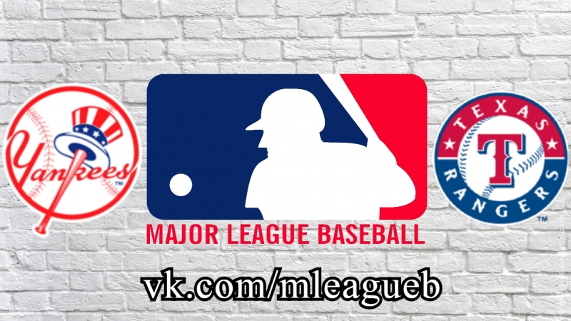 New York Yankees vs Texas Rangers | 21.05.2018 | AL | MLB 2018