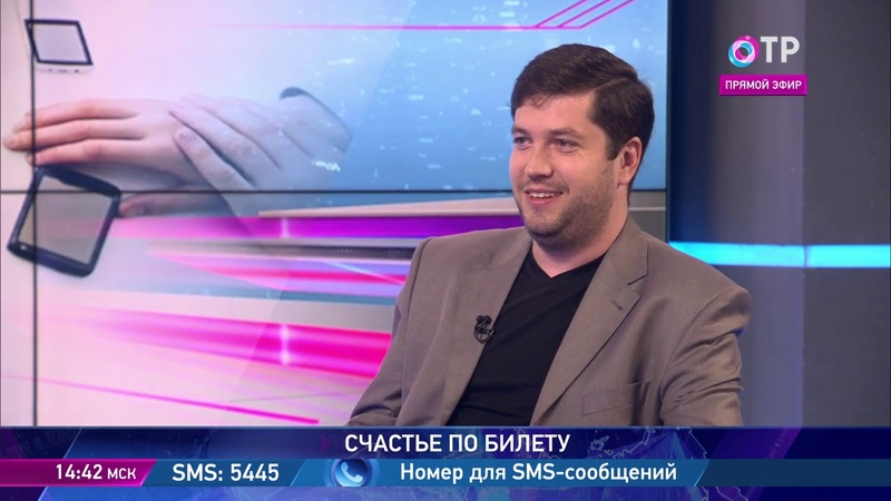 Александр Невеев - ОТРажение - Тренинги