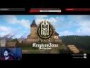 Kingdom Come с начала в HD! Играю первый раз