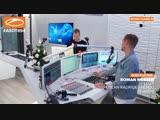 ASOT 894 Roman Messer - Lost (Ruslan Radriges Remix)
