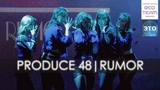 K-POP DANCE COVER IZONE - RUMOR PRODUCE 48 Dance cover by REDTeam #ЭТО2018 GoPro Ver.