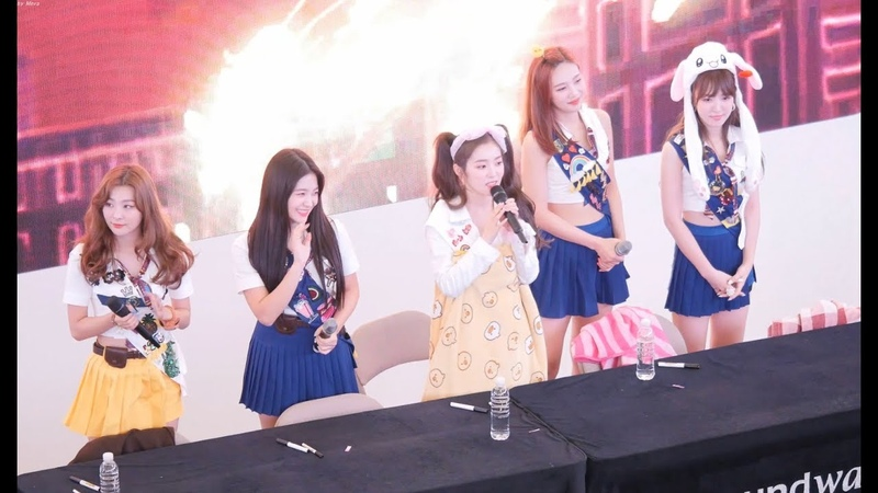 180818 레드벨벳 (Red Velvet) 팬사인회끝 마무리토크 및 퇴장 @웬디 토끼모자로 파워업 안