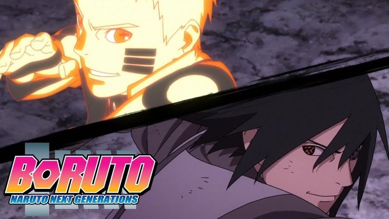 Naruto and Sasuke vs Momoshiki