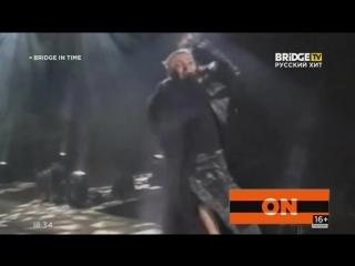 Шура - Ты не верь слезам (Bridge TV Русский хит)