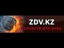 Свап 5VZFE Митсубиси Делика