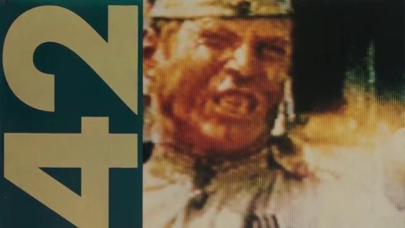 FRONT 242 - Dont Crash - 1985 Vinyl 12 Single