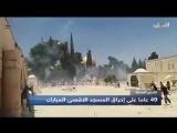 Aujourd'hui est le 49e anniversaire de l'incendie criminel de la sainte mosqu