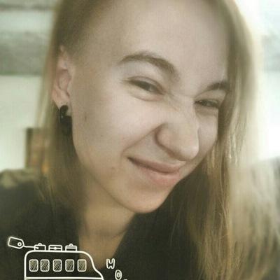 Наталья Туменко-Вальчук