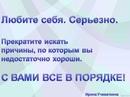 Ирина Учеваткина фото #8