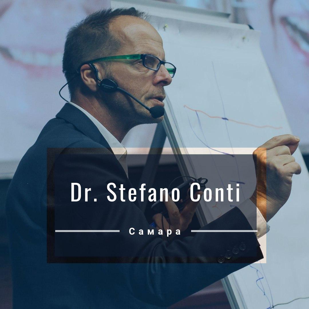 Афиша Самара Dr. Stefano Conti in Samara 19 - 20 May 2018
