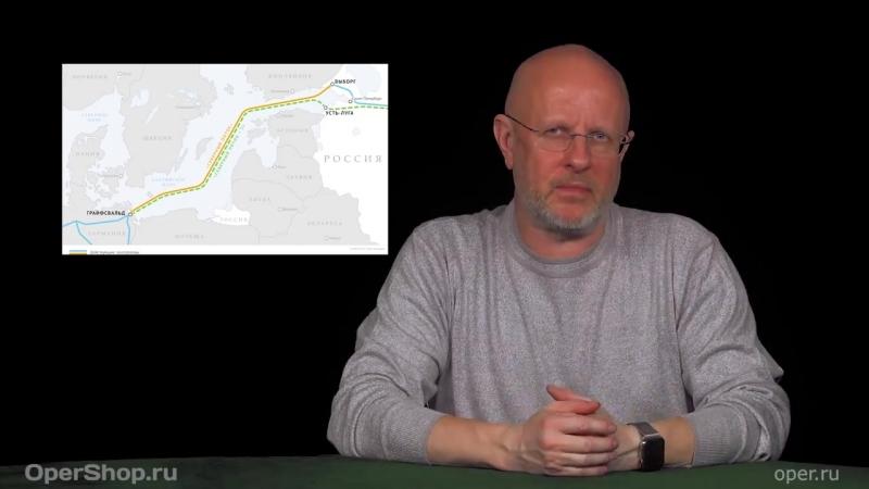 Goblin News 034 Путин и выборы, Россия и Олимпиада, Николай II и вампиры [720p]
