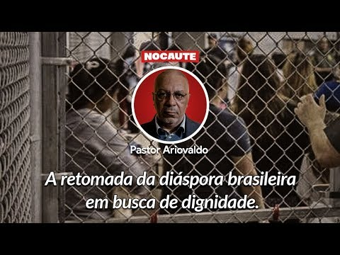 QUE A IRA DO ALTÍSSIMO ALCANCE TODOS OS GOLPISTAS DE 2016