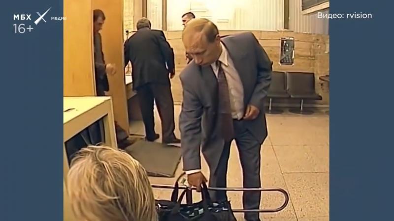 Новое. Кто такой Игорь Сечин. Дошли до пенсионной реформы с 1999 года по 2018 года разваливая экономику России. Денег нет.