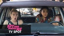 "The Spy Who Dumped Me 2018 Official TV Spot Action"" Mila Kunis Kate McKinnon Sam Heughan"