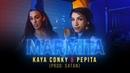 Kaya Conky - Marmita ft. Pepita (Clipe Oficial) [Prod S4TAN]