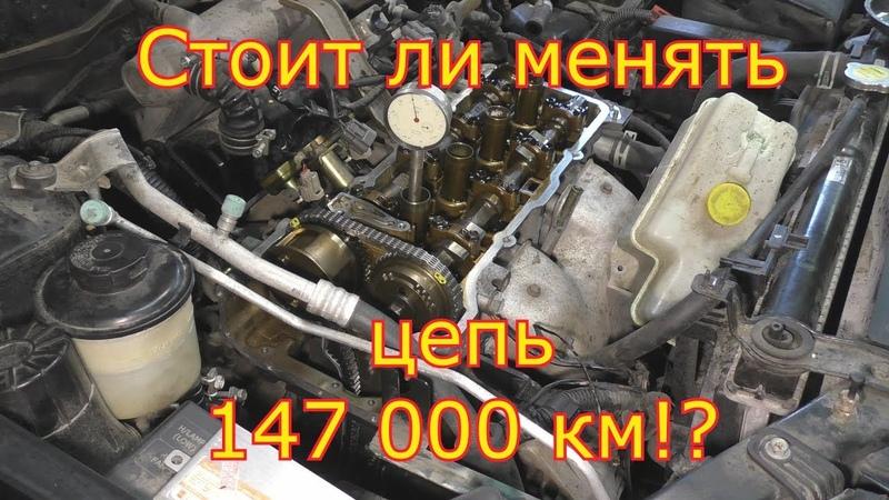 Замена цепи ГРМ Nissan Almera .