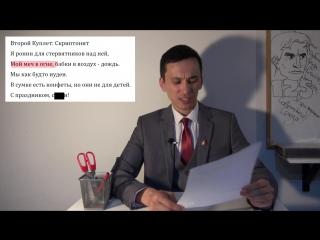 КРАСНЫЙ ЦЕНЗОР №2 / T-Fest и Cкриптонит