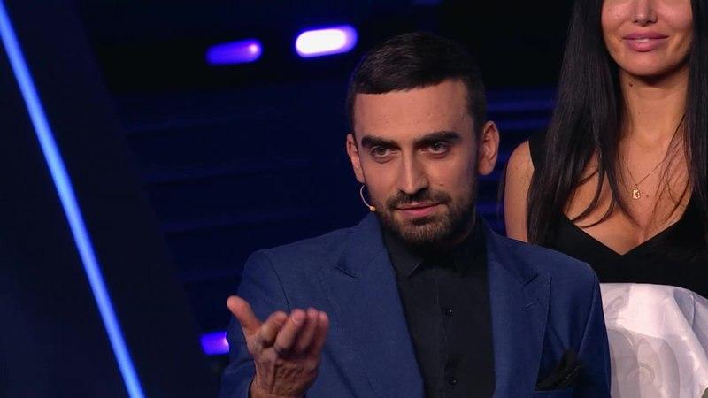 Comedy Баттл: Эдвин Багдасарян - Подарки и стихотворение от сына