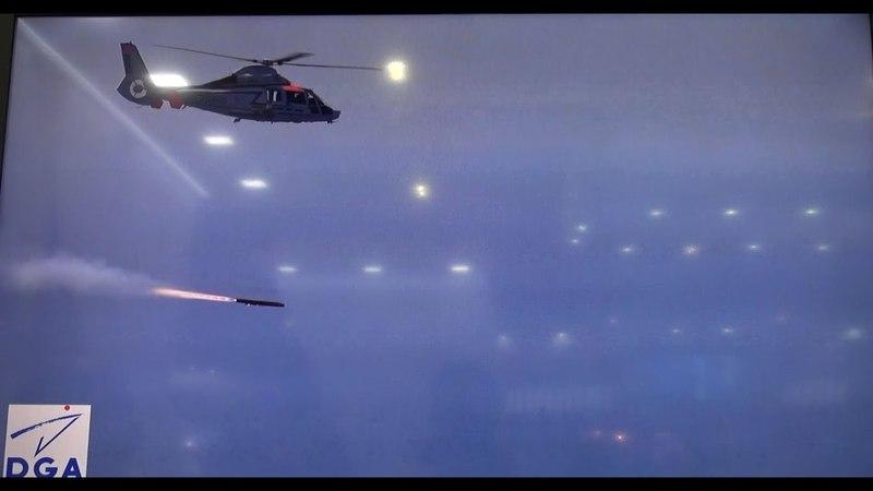 MBDA Sea VenomANL anti-ship missile launch