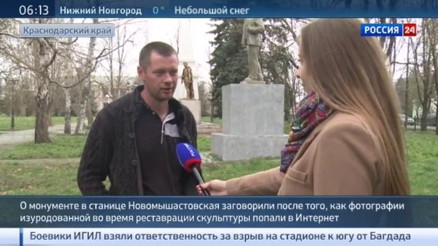 Новости на Россия 24 • Прославившийся в Сети памятник Ленину приведут в порядок