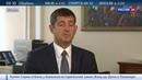 Новости на Россия 24 • Дефицит на ровном месте: у краснодарских автолюбителей появилась проблема оформить ОСАГО
