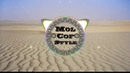 MoL & CoF Style - Jembe Bongo(music)