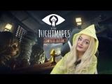 Little Lesya стримит Little Nightmares :) Первый стрим после отпуска)))