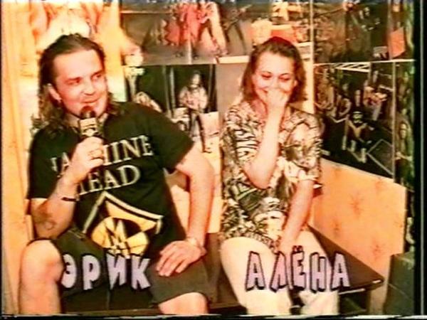 Алёна Михайская и Эрик Мироненко. Харьков, 1996 год.