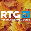 RTG TV, RTG HD, RTG int, Russian Travel Guide