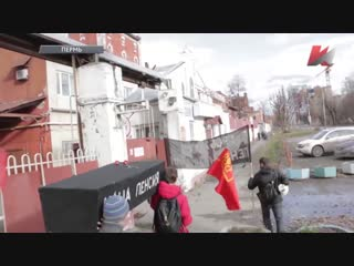 Красная линия - похороны пенсии в Перми