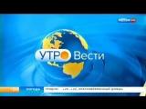 Начало эфира (РТР-Беларусь, 14 мая 2018)