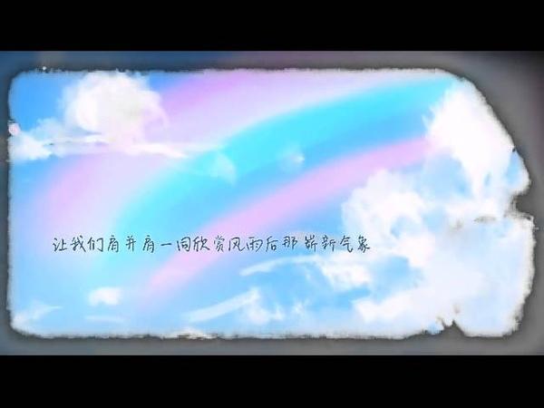 【Xin Hua】Beautiful Weather【Original Song】