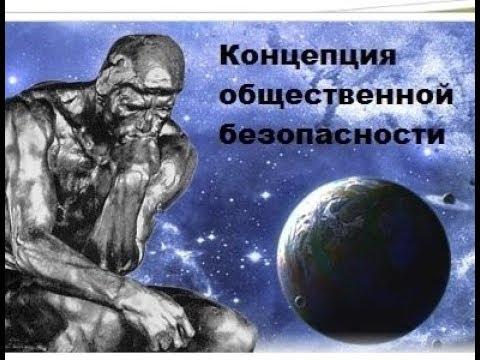 ВАЖНЕЙШАЯ ИНФОРМАЦИЯ Философия Структура Мироздания Ч1